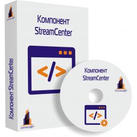 Модуль программный StreamCenter.TrackAnalyzer