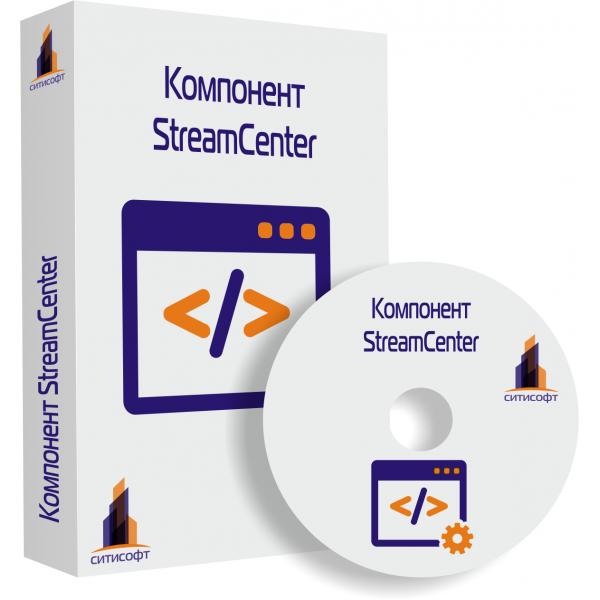 Модуль программный StreamCenter.CameraControl